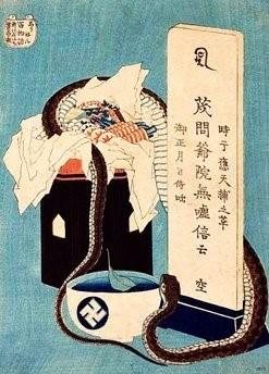北斎・百物語.jpg