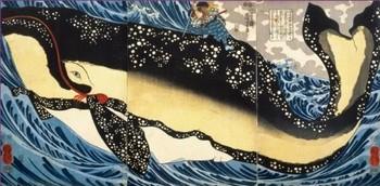 宮本武蔵と巨鯨.jpg